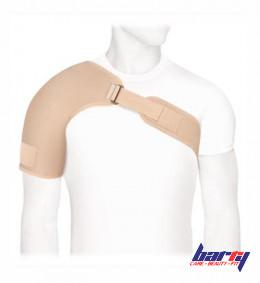 Бандаж компрессионный фиксирующий плечевой сустав ФПС-02 (серый, L)