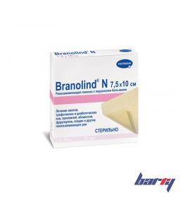 Повязка Branolind N мазевая сетчатая Hartmann (7.5х10 см)