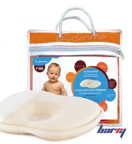 Подушка ортопедическая Lum F-505 под голову, для детей СО-01 (23x25 см)