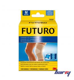 Бандаж на колено Futuro, из ткани (M)