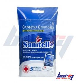 Салфетка антисептическая Sanitelle 0012-Е-С (5 шт.)